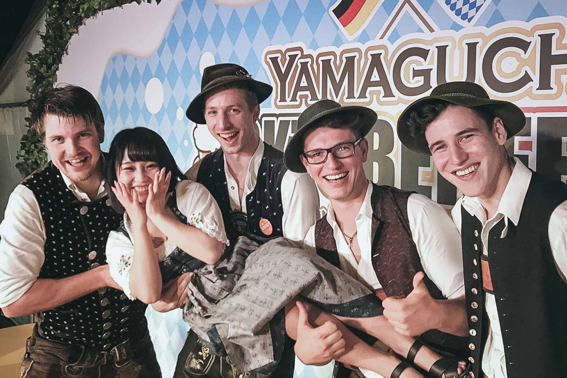 Wex'l Partie in Yamaguchi